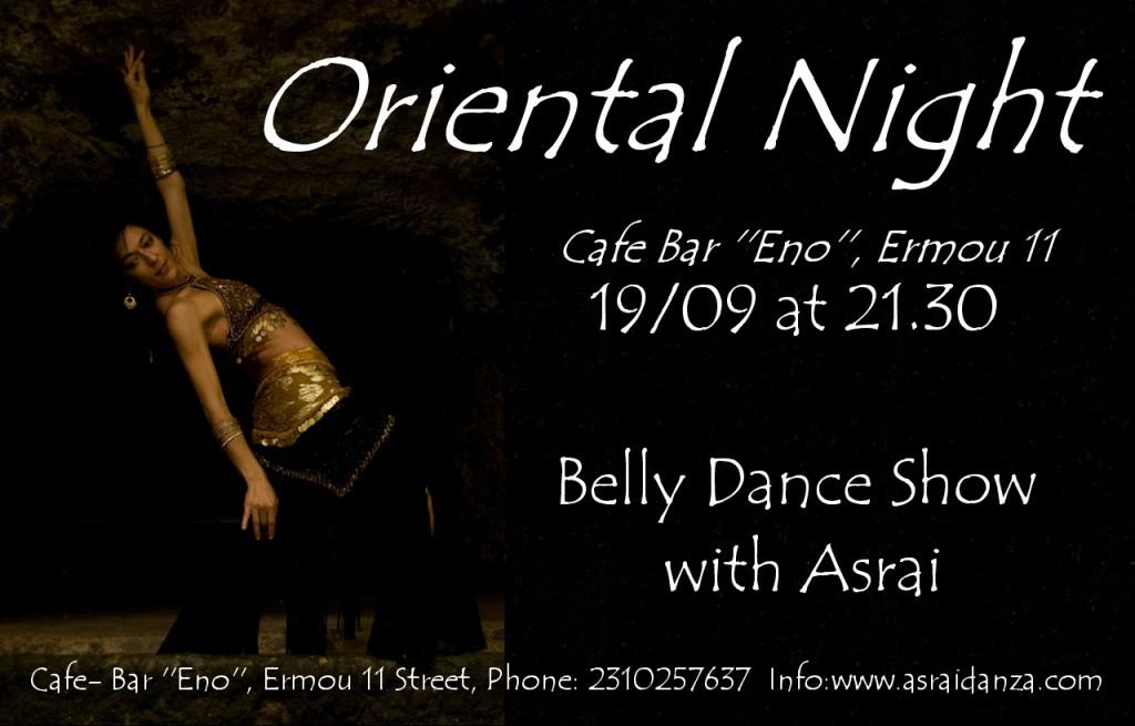 Oriental Night στο καφε μπαρ ''Ενω'' 19/09