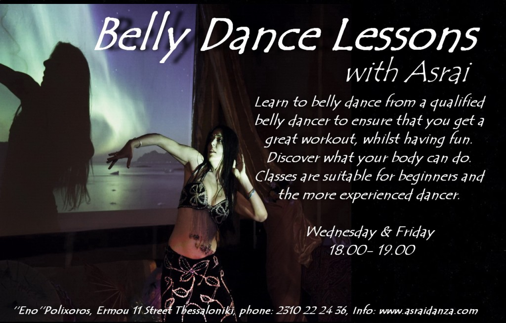 Belly Dance Classes Thessaloniki