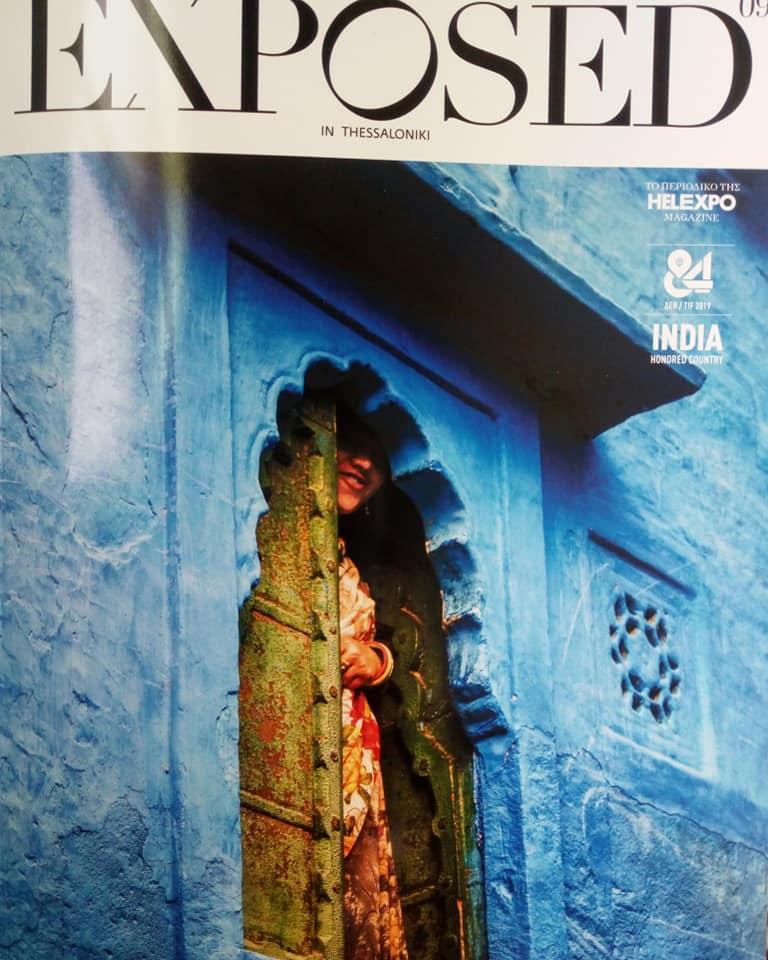 EXPOSED Magazine Συνεντευξη για τον Ινδικο Χορό