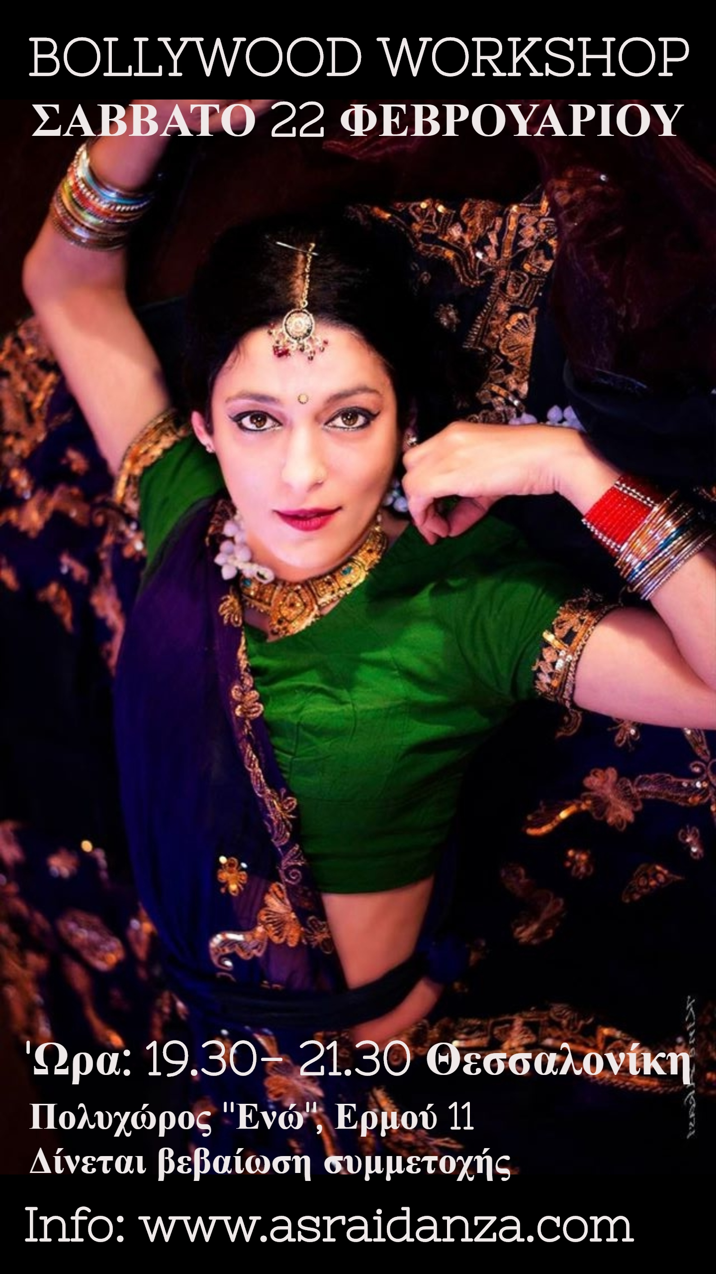 Bollywood Dance Workshop 22/2