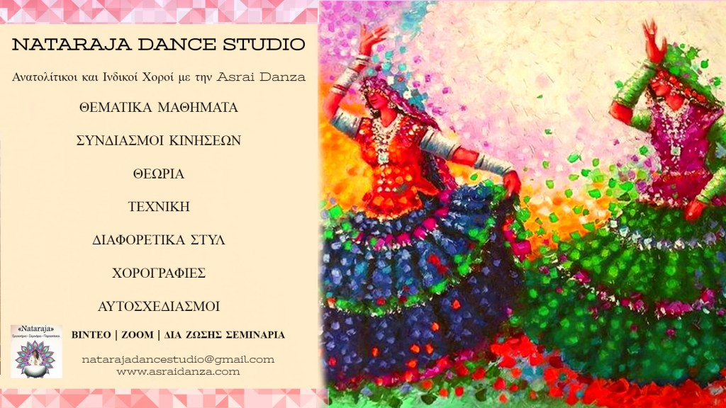 BOLLYWOOD DANCE ONLINE COURSE