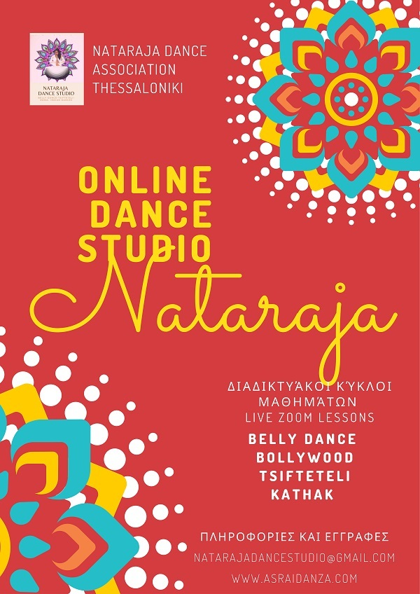 NATARAJA DANCE STUDIO, Διαδικτυακο στουντιο χορου
